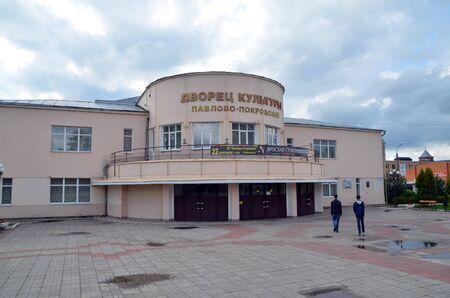 PAVLOVSKY POSAD, RUSSIA - AUG 18, 2019 - Palace of Culture  Pavlovo-Pokrovsky  (Club named after the 10th anniversary of the Great October Revolution). Pavlovsky Posad, Moscow Region Editorial