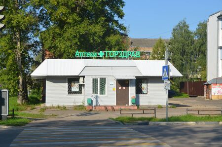 PAVLOVSKY POSAD, RUSSIA - AUG 22, 2019 - Pharmacies  Gorzdrav. Pavlovsky Posad, Moscow Region Editorial
