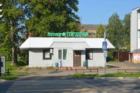 PAVLOVSKY POSAD, RUSSIA - AUG 22, 2019 - Pharmacies  Gorzdrav. Pavlovsky Posad, Moscow Region Éditoriale