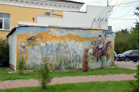 PAVLOVSKY POSAD, RUSSIA - AUG 18, 2019 - Graffiti in Pavlovsky Posad, Moscow Region Editorial