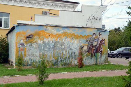 PAVLOVSKY POSAD, RUSSIA - AUG 18, 2019 - Graffiti in Pavlovsky Posad, Moscow Region Éditoriale