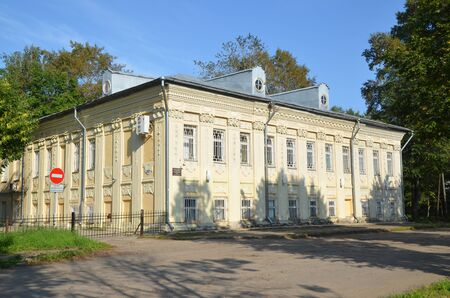 VOLOGDA, RUSSIA - SEPT 08, 2018 - Vologda, Russia. House of Provincial Government (House of Admiral Barsh). Built in XVIII century Editorial