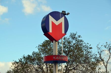 ISTANBUL, TURKEY - DEC 26, 2018: Metro sign in Istanbul, Turkey. Kadikoy metro station
