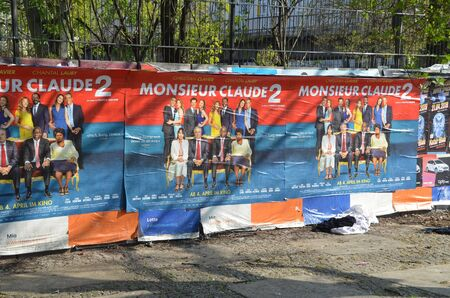BERLIN, GERMANY - APRIL 9, 2019 - Wall with concert posters in Berlin, Germany