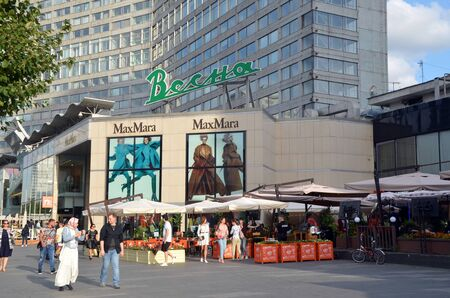 MOSCOW, RUSSIA - AUG 14, 2019: Shopping center  Spring  on New Arbat Avenue, Moscow. Max Mara store
