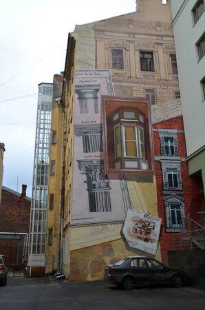 SAINT-PETERSBURG, RUSSIA - NOV 24, 2015 - Beautiful yard in St. Petersburg, Russia Editorial