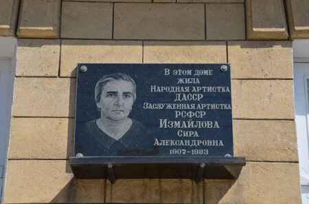 DERBENT, DAGESTAN, RUSSIA - AUG 4, 2017 - A plaque on the house where the People's Actress of the DASSR, Honored Actress of the RSFSR Izmailova Sira Aleksandrovna lived. Derbent, Dagestan