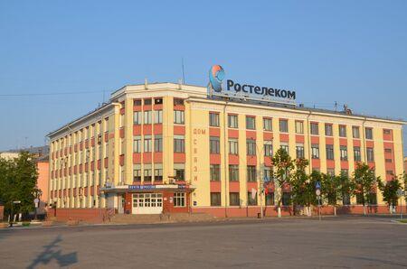 VOLOGDA, RUSSIA - JUNE 9, 2019: Main Post Office in Vologda, Russia. Vologda is a city and the administrative, cultural, and scientific center of Vologda Region, Russia Editorial