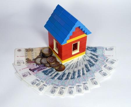 home loans: prestiti per la casa                   Archivio Fotografico