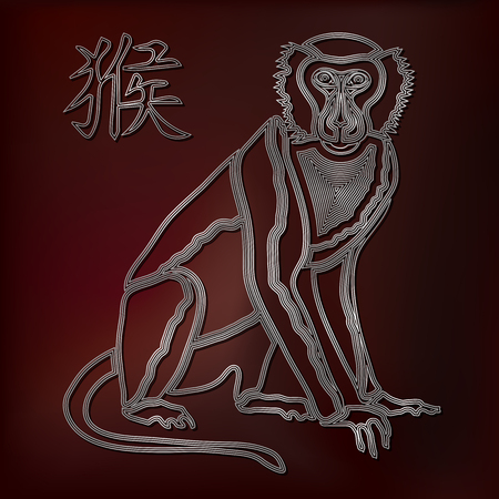 augury: Vector silhouette monkey, symbol of New Year 2016, astrological Chinese horoscope