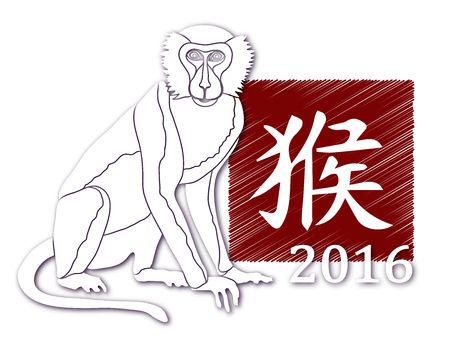 augury: Vector silhouette paper monkey, symbol of New Year 2016, astrological Chinese horoscope