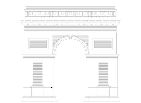 heroic: Arc de Triomphe - triumphal arc in Paris, France. Famous place in center of Paris