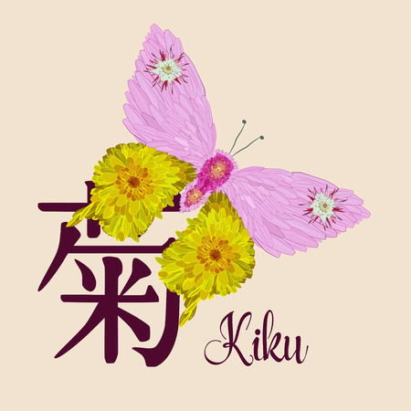 Vector illustration of butterfly painted in the form of Chrysanthemum flower petals, symbol of Japan. Kiku or Chrysanthemum meaning japanese hieroglyphics. Flat style design isolated elements.