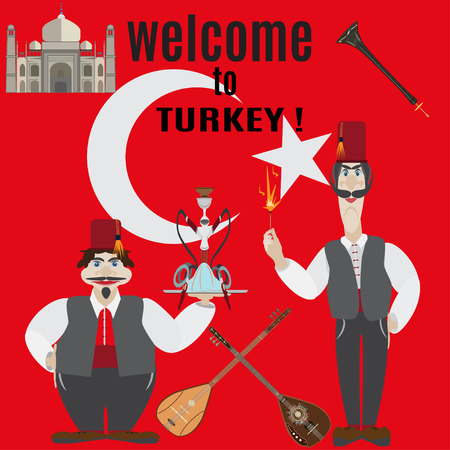 shisha: Welcome to Turkey illustration. Symbols of Turkey in flat style.