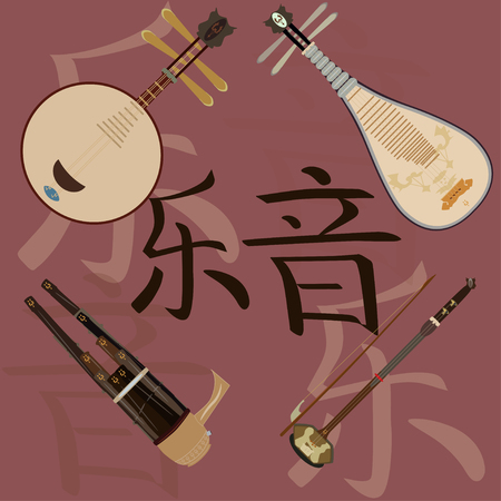 Vector set of chinese string and wind musical instruments, flat style. Pipa, erhu, sheng and yueqin icons. Music and musical meaning chinese hieroglyphics background. Ilustração