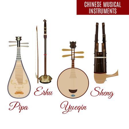 중국어 현악기 세트