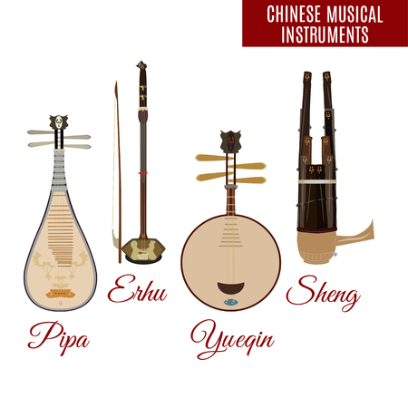 Set of Chinese string and wind musical instruments