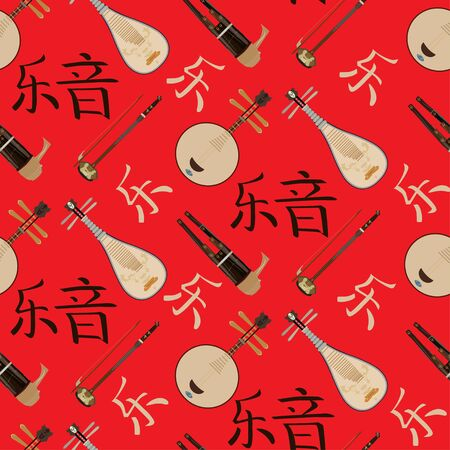 Vector seamless pattern with chinese string and wind musical instruments, flat style. Pipa, erhu, sheng and yueqin icons. Music and musical chinese hieroglyphics.