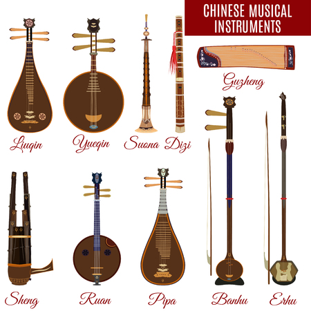 A Vector set of chinese musical instruments, flat style. Stock Illustratie