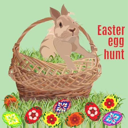 Plantilla de banner de cartel de búsqueda de huevos de Pascua, ilustración vectorial Ilustración de vector