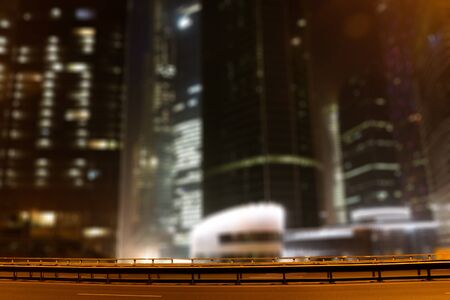 blurring: Blurring the background to the city theme