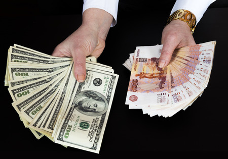rubles: Dollars and rubles