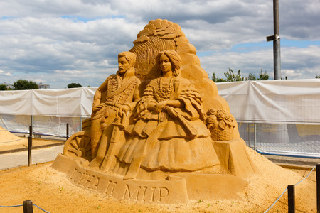 konstantin: KOLOMENSKOYE,MOSCOW,RUSSIA-AUGUST 2, 2015:Masterpieces of world literature. The exhibition of sand sculptures.War and peace, Leo Tolstoy. Author Konstantin Kosarin, Russia. Editorial