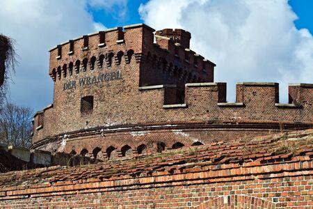укрепление: Башня Врангеля - не укреплены укрепление Кёнигсберга Калининграде до 1946 Кенигсберга, России