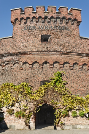 Wrangel Tower - fortified strengthening of Koenigsberg, Kaliningrad, until 1946 Koenigsberg , Russia