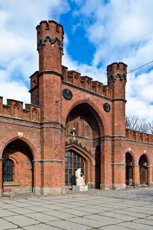 strengthening: Rossgarten Gate - fortified strengthening of Koenigsberg  Kaliningrad  until 1946 Koenigsberg , Russia