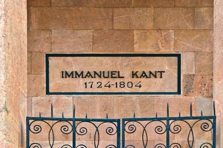immanuel: Tomb of the German philosopher Immanuel Kant near The Cathedral  Kaliningrad  until 1946 Koenigsberg , Russia