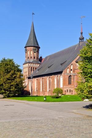 Königsberger Dom - Gothic Tempel aus dem 14. Jahrhundert, Kaliningrad bis 1946 Königsberg, Russland