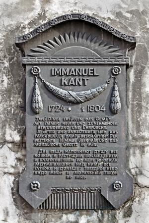 immanuel: Memorial Board in honour of the German philosopher Immanuel Kant  Kaliningrad  until 1946 Koenigsberg , Russia