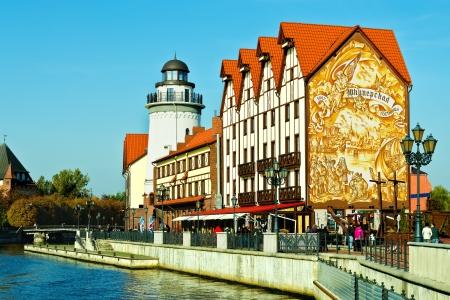 Fishing Village - ethnographische, Handels-und Handwerkszentrum, Kaliningrad bis 1946 Königsberg, Russland