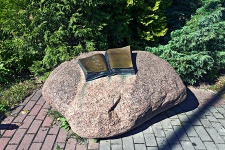 mann: Monument to Thomas Mann, Svetlogorsk  until 1946 Rauschen , Kaliningrad oblast, Russia Stock Photo