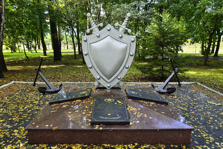 prosecutor: Monument to employees of the military Prosecutor s office of the Baltic fleet, Kaliningrad, Russia Stock Photo