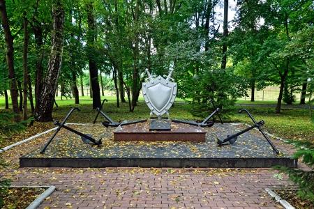 prosecutors: Monument to military prosecutors, Kaliningrad, Russia