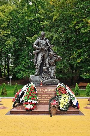 saboteur: Memorial to Warrior scout, Victory Park, Kaliningrad  before Koenigsberg , Russia