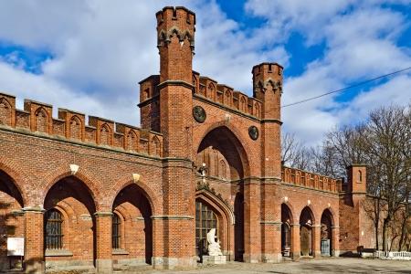 parapet wall: Rossgarten Gate - fortified strengthening of Koenigsberg, Kaliningrad  until 1946 Koenigsberg , Russia Stock Photo