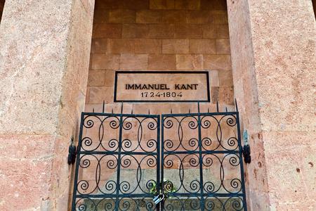 immanuel: Tomb of Immanuel Kant, Kaliningrad  until 1946 Koenigsberg , Russia