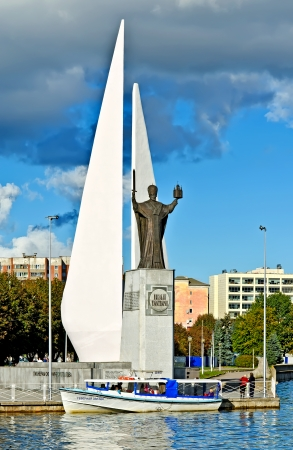 peter the great: Monuments to the fishermen and Nicholas the Wonderworker, Embankment of Peter the Great, Kaliningrad, Russia