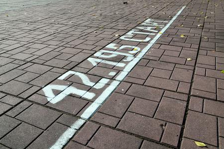 mileage: Starting line of the mileage marathon Stock Photo