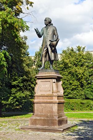 emmanuel: Monument to Emmanuel Kant  Kaliningrad  Koenigsberg before 1946 , Russia Stock Photo