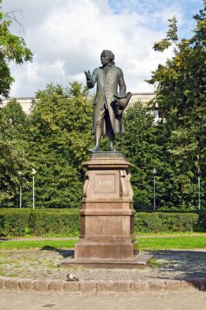 emmanuel: Monument to Emmanuel Kant,  Kaliningrad  Koenigsberg before 1946 , Russia