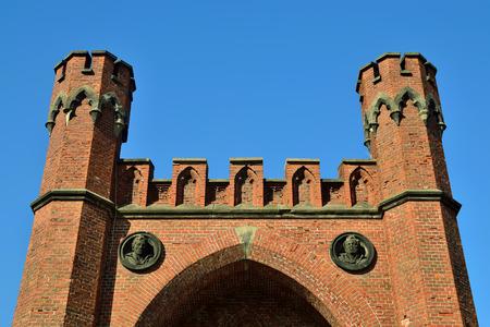 parapet wall: Rossgarten Gate - fortified strengthening of Koenigsberg  Kaliningrad  until 1946 Koenigsberg , Russia