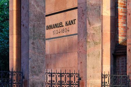 immanuel: Tomb of Immanuel Kant at sunset. Kaliningrad, Russia