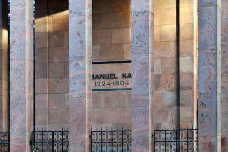 immanuel: Tomb of Immanuel Kant. Kaliningrad (formerly Koenigsberg), Russia