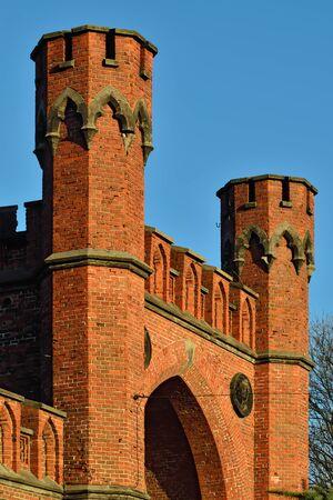 parapet wall: Rossgarten Gate - fortress of Koenigsberg. Kaliningrad (former Konigsberg), Russia