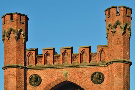 Rossgarten Gate - fortified strengthening of Koenigsberg. Kaliningrad (until 1946 Koenigsberg), Russia