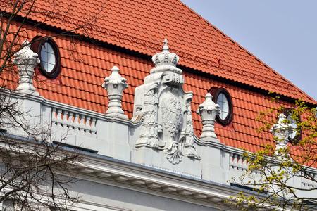 regional: Basrelief on the building Koenigsberg higher regional court. Kaliningrad formerly Konigsberg Russia